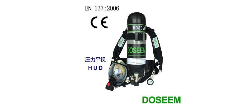 道雄CE空气呼吸器DSBA6.8
