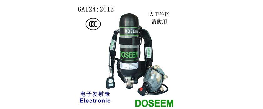 道雄CCCF空气呼吸器 RHZK6.8/A
